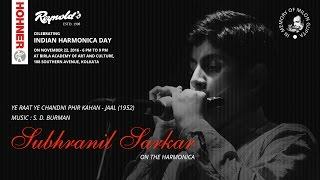 Ye raat ye chandni - Jaal (1952) - Subhranil Sarkar live on the Harmonica