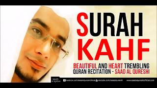 Last Verses of Surah Al Kahf by Saad Al Qureshi