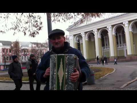 Poltava Ukraine accordian performance