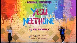 Yesu Neethone | Anusha | Latest Telugu Christian Worship Song 2017