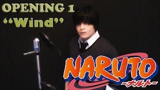 Naruto ENDING 1 - Wind l Akeboshi「Cover en Español Latino por E-Chan」