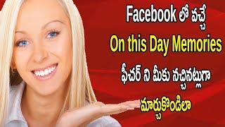 Simple Way To Stop On This Day Memories Feature On Your Facebook Account | Telugu Tech Trends