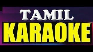 Kalai Nera Poonguyil karaoke Tamil - Amman Kovil Kizhakale
