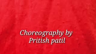 Cardi B  - Money | Choreography by Pritish Patil |