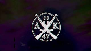 ΛΑΜΔΑ-ΠΡΙΝ ΜΕ ΚΡΙΝΕΙΣ (MUSIC VIDEO)