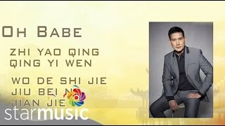 Richard Yap- Oh Babe [Chinese Version] (Official Lyric Video)