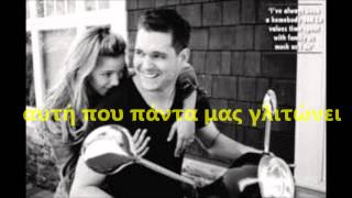 Close your eyes-Michael Buble (greek subs)