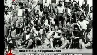 70 χρόνια μετά και οι δοσίλογοι του έθνους επιστρέφουν