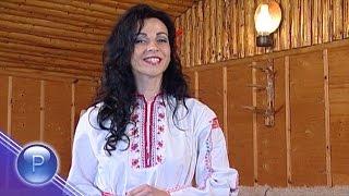 ROSITSA PEYCHEVA - YANKE LE MARI UBAVA / Росица Пейчева - Янке ле, мари, убава, 2005