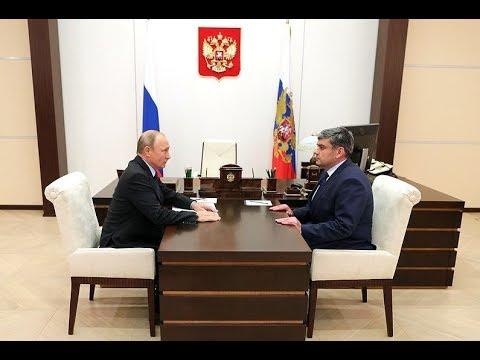 Рабочая встреча Президента России В.В. Путина с врио Главы КБР К.В. Коковым