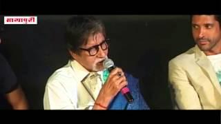 Amitabh Bachchan ANGRY at Deepika Padukone for NOT inviting in PIKU Sucess Party