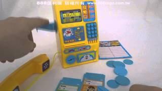 哆啦A夢公共電話(授權)(ST)【888便利購】文具批發、玩具批發