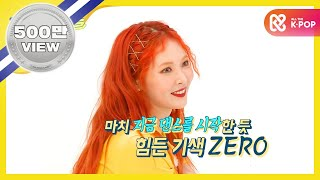 (Weekly Idol EP.305)  HYUNA 2X faster version 'BUBBLE POP'
