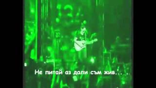 Михалис Хаджиянис- Не ме сънувай.flv
