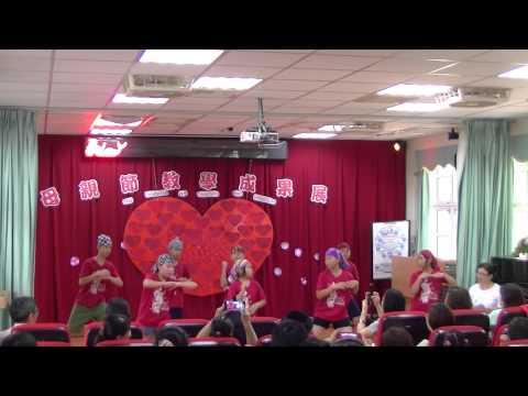2015 母親節感恩會_六年級表演