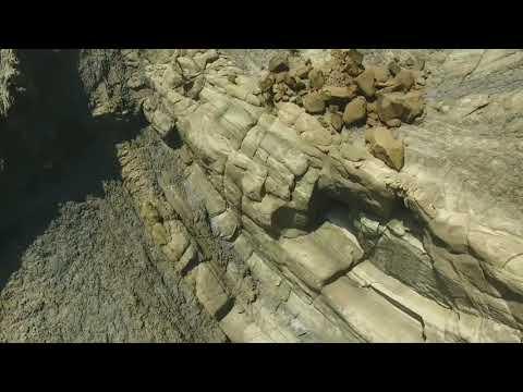 龍崎牛埔自然之美 4-4 特別的地質