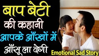 Best Heart Touching Story Make you Cry || Most Emotional Videos Ever width=