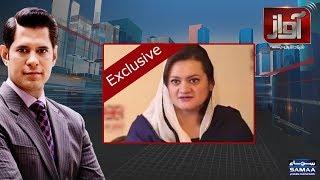 25 July Ko Kia Hone Ja Raha Hai?   Maryam Aurangzeb   Awaz   SAMAA TV   18 July 2018 width=