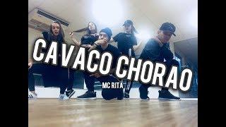 Cavaco Chorão - Mc Rita / Coreografia Vinii
