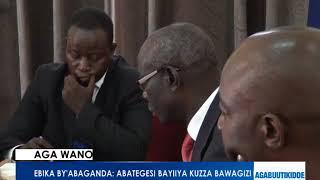 Ebika Byabaganda: Abategesi bayiiya kuzza bawagizi.