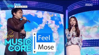 [HOT] Mose (feat. Lady Jane) - Feel, 모세 (feat. 레이디제인) - 촉이와 Show Music core 20160206