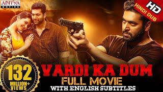 Vardi ka dum (Adanga Maru) Hindi Dubbed Full Movie | Jayam Ravi, Raashi Khanna | Karthik Thangavel