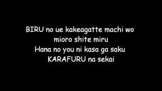 Fairy Tail Opening 10 Lyrics