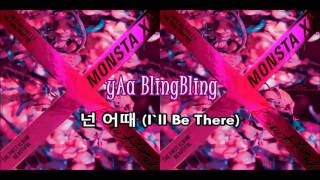 [FULL AUDIO] MONSTA X - 넌 어때 (I`ll Be There)