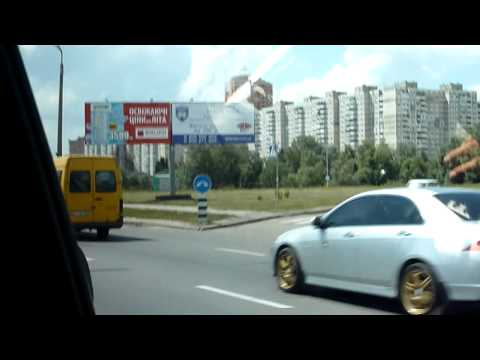 Kiev, Ukraine, July 3, 2010 – Arriving from the airport Borispol