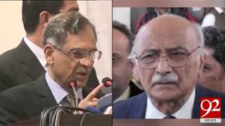CJP to hear different cases at Lahore Registry | 1 June 2018 | 92NewsHD