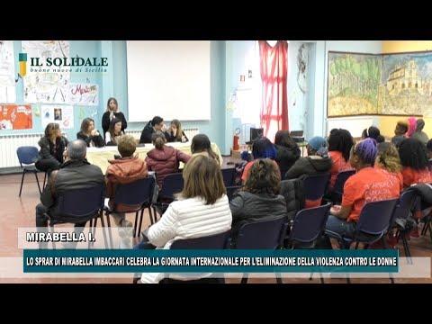 Video: MIRABELLA, LO SPRAR CELEBRA LA GIORNATA INTERNAZIONALE PER L'ELIMINAZIONE DELLA VIOLENZA CONTRO LE DONNE