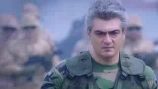 Thala dialogue for vivegam