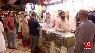 Eid shopping underway in Karachi markets   15 June 2018   92NewsHD