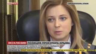 Natalia Poklonskaya, il nuovo sexy procuratore generale della Crimea