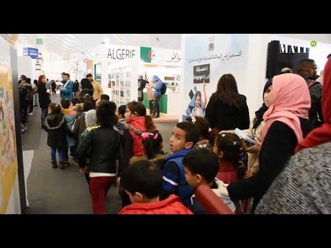 L'édition pour la jeunesse : Faible intérêt des lecteurs pour les livres pour enfants