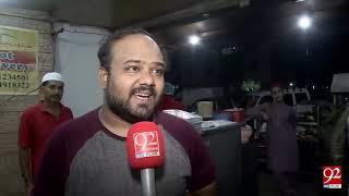 Karachi: Most popular tasty Arabic dish | 21 Oct 2018 | 92NewsHD