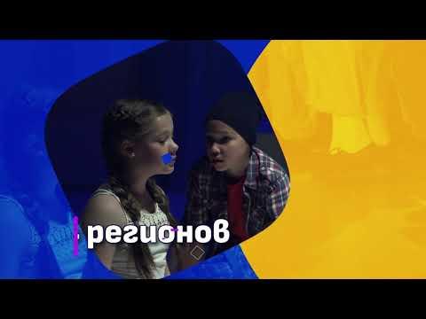 Фестиваль «Театральное Приволжье» проводится по инициативе полномочного представителя Президента РФ в ПФО Игоря Комарова.