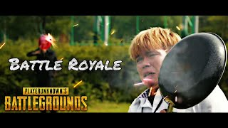 Real Life: PUBG - Battle Royale | Apashe (feat. Panther)