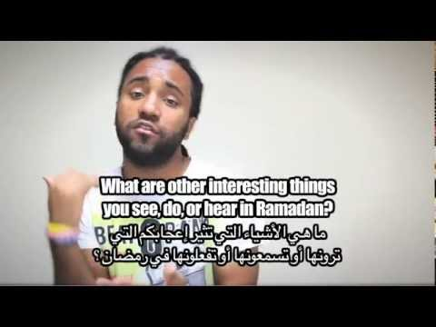Things that happen in Ramadan