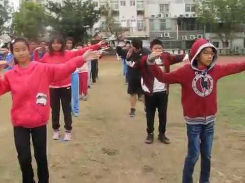 1061208健康操練習1 - YouTube