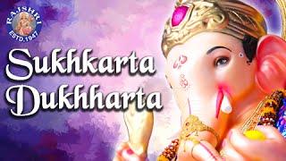 Sukhkarta Dukhharta And More Ganpati Aartis - Ganesh Chaturthi Songs - सुखकर्ता दुखहर्ता Jukebox width=