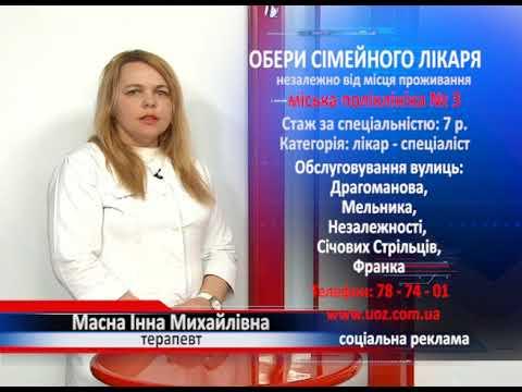 мп3.16 Масна Інна