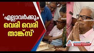 VS Achuthanandan to celebrate 96th birthday