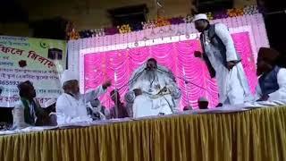 10/2/2019- Full HD video mumbai pirzada Ali Ajgar hujur mednapur // মুম্বাই পীরজাদা আলী আজগার হুজুর