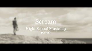 Scream (Cover)
