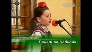 Венелина Недкова-Рано е ранила Нине   ....