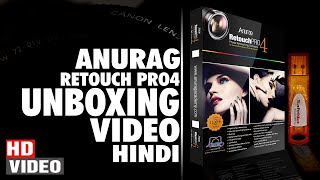 Anurag Retouch Pro 4 Unboxing Video In Hindi !! Perfect Art
