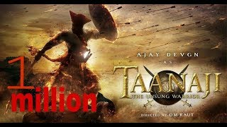 TANAJI - तानाजी || Official Trailer || Ajay devgan || Om raut || subscribe desi katta width=
