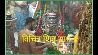 mahakaal shiv mantra sadhana