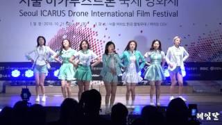 [16.10.21] 소나무(Sonamoo) - 가는거야 (이카루스 드론 국제영화제) by 헤임달